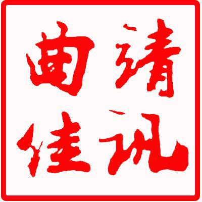 曲靖文廟2019年暑期第三期中華魂國學精英夏令營結營