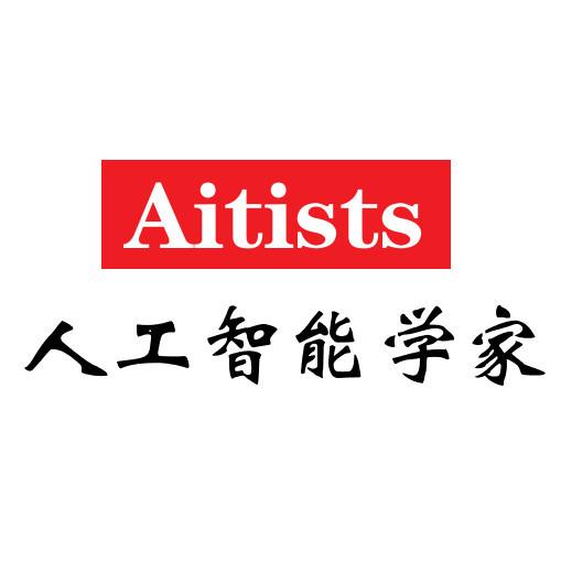 中国AI创新者论坛成功举办��这里有一份AI教育和?#25605;?#30340;落地秘籍