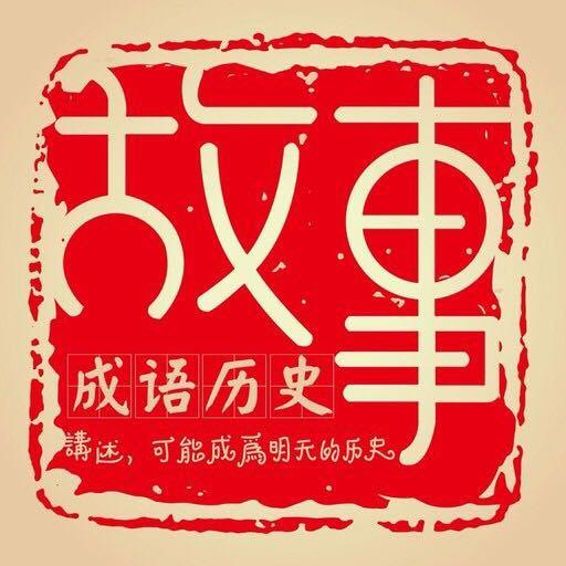 ��诗词06��与汉武帝有关的成语故事~成语倾国倾城及背后的故事��