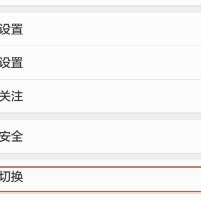 撸撸色aaaa_微博十一媒体搜狐号