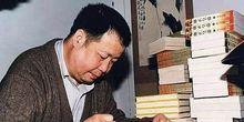 第十届淮阴·韩信杯象棋国际名人赛棋手风采录