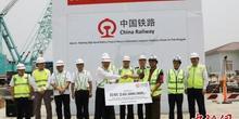 重庆燃气:控股股东向重庆城投转让公司10%股权