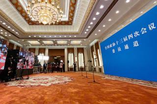 北京市民可将未燃放烟花爆竹上交,政府将按原价回收