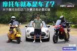 关于摩托车的这些事您知道吗?