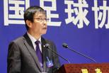 陈戌源:首要任务是认知中国足球发展规律