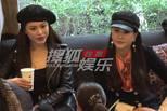 刘翔前妻葛天与妈妈会友