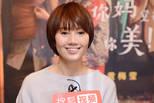 专访袁泉:演技被赞挺感激 但不会依赖评价