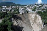 萨尔瓦多现巨大天坑 居民被紧急疏散