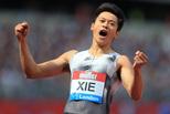 谢震业19.88破200米亚洲纪录夺冠