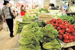 发改委:水果蔬菜价格将进一步回落