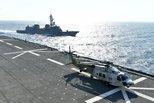 结束与美军在南海演习后 日本准航母访越