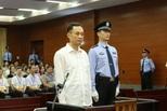 湖南省委原常委张文雄一审宣判获刑15年