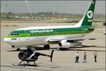 巴格达国际机场附近基地遭火箭弹袭击