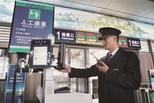 铁路电子客票来了!怎么使用如何报销