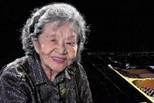 中国第一代钢琴家巫漪丽去世 享年89岁