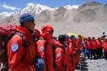 2020珠峰测量登山队出征
