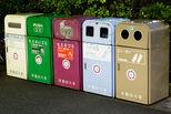 最严格垃圾分类什么样?日本分51种