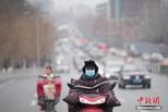 上半年空气质量状况:20城相对较差