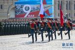 直击现场!俄罗斯胜利日阅兵式彩排