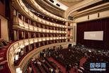 维也纳歌剧院建立150周年纪念活动