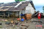 秘鲁北部发生8级强震:当地12年最大规模