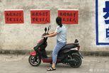 玉林狗肉节又开幕 大街小巷贴满抵制标语