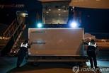 特朗普电话求助后 韩交付60万份检测盒