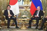 安倍:日本将努力与俄罗斯签订和平条约