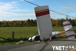 加拿大两架飞机飞行中相撞