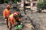四川阿坝泥石流已致3死1失联 百余人参与搜救