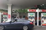 国内成品油价格本轮不作调整