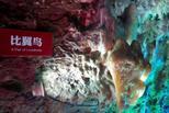 3游客掰断百万年钟乳石 只能罚五百?