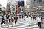 东京时隔48天解禁 每3周进行一次评估