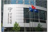 中国电信回应作家六六投诉:正了解情况