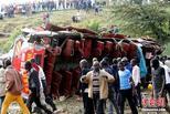 肯尼亚发生严重交通事故 至少50人亡