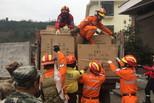 宜宾地震灾区已获捐款超1亿 搜救结束