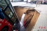 西宁公交站坍塌事故续:已有9人出院