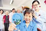 养老护理从业人员不再设学历要求