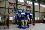 现实版变形金刚 日本展出新款变形机器人