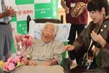 世界最年长老人在日本逝世 享年117岁