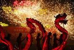 火龙钢花点亮春节京城夜空