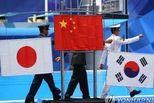 韩媒:亚运会颁奖仪式 韩国国旗被挂反