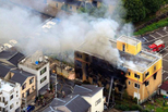 日本京都动画纵火案10位遇难者身份公布