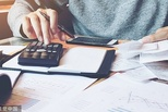 全国平均月薪8698元,北上深均破万元