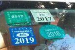 上海将取消强制粘贴交强险纸质标志
