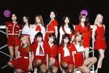 韩国警方确认《Produce101》造假