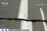 探访美国加州地震震中:高速公路现裂缝