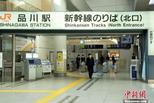东京都确诊持续增加 政府呼吁减少外出