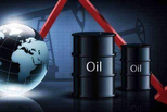 国际油价大跌4% 布油跌至一年多新低