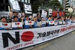 韓國公務員抵制日貨:決不買日本辦公品